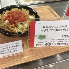 新潟フェア : イタリアン焼きそば