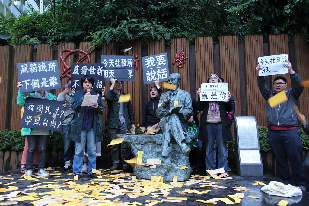 世新学生反对校方强行停招社发所,在成舍我铜像前撒冥纸抗议。(摄影:张智琦)