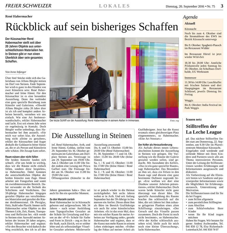 2016 – Galeriehaus Steinen – Freier Schweizer