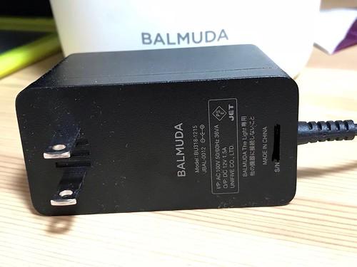 バルミューダ ザ ライト 電源アダプター