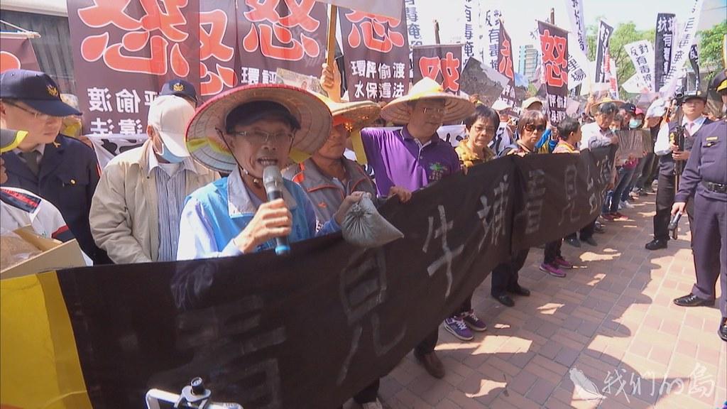 多年來,牛埔里陳永和帶領里民到台南市政府、工業局,不斷表達反掩埋場的心聲。