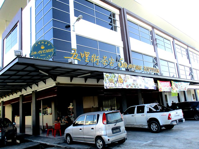 5th Avenue Kopitiam