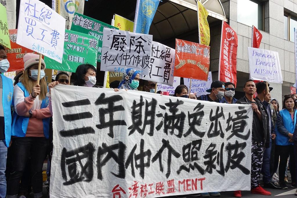 移工团体唿吁废除私人仲介制度,改採国对国聘僱移工。(摄影:张智琦)