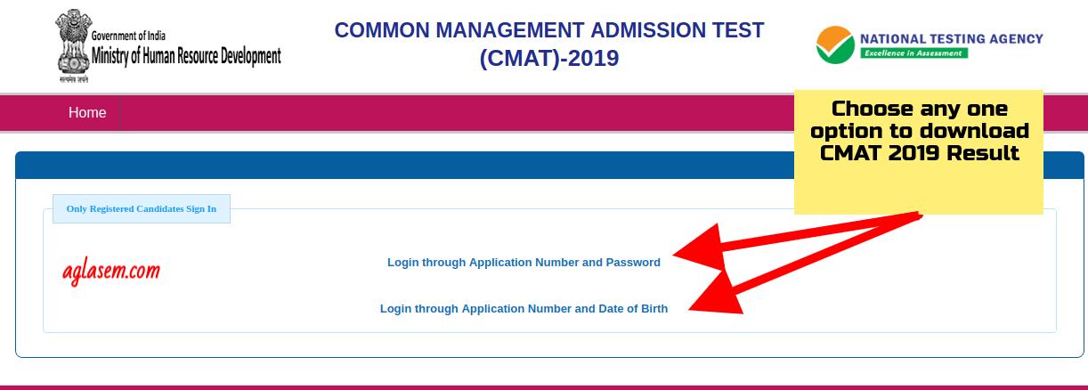 Login for CMAT 2019 Result