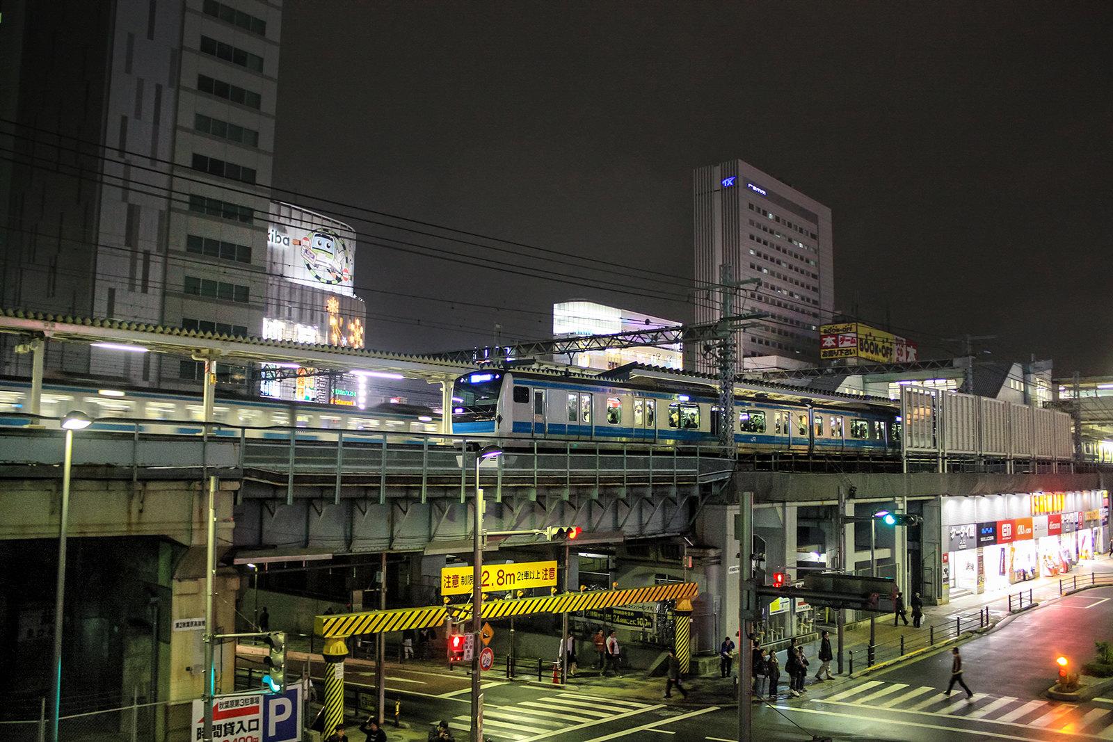 Camino a Ueno, por Sergio Pérez Algaba