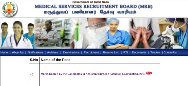 MRB Result 2018 for ASSISTANT SURGEON (GENERAL) EXAM