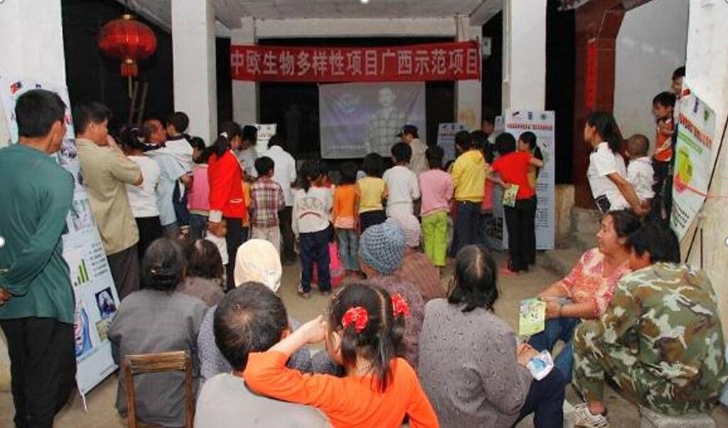 中國-歐盟生物多樣性地方示範項目,村民討論生態家園遠景