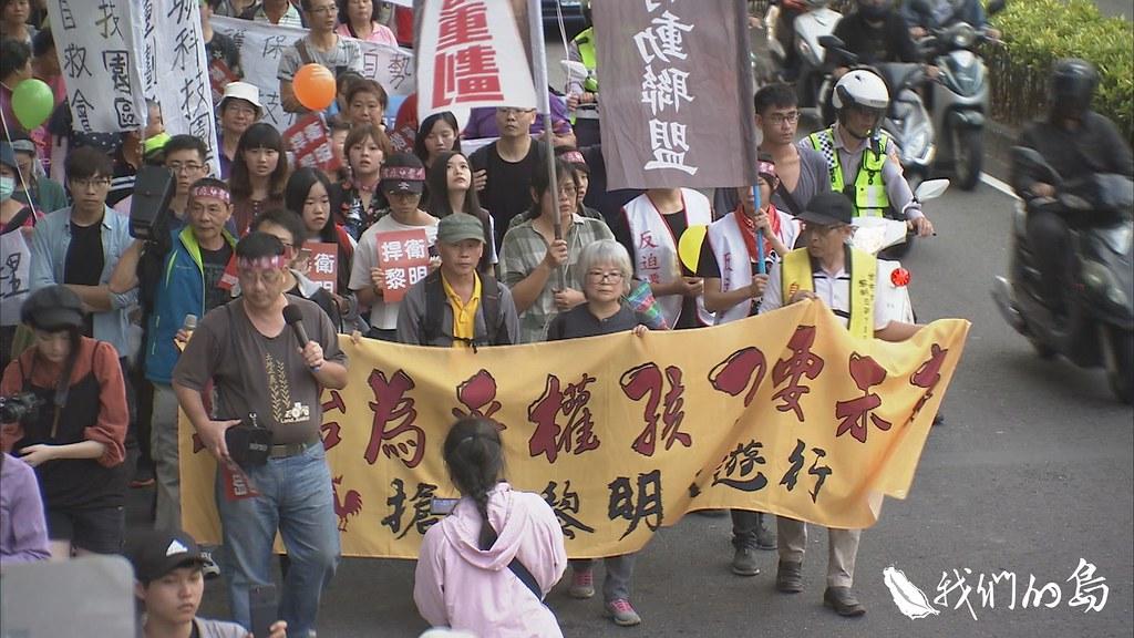 聲援黎明幼兒園保留的民眾走上街頭。