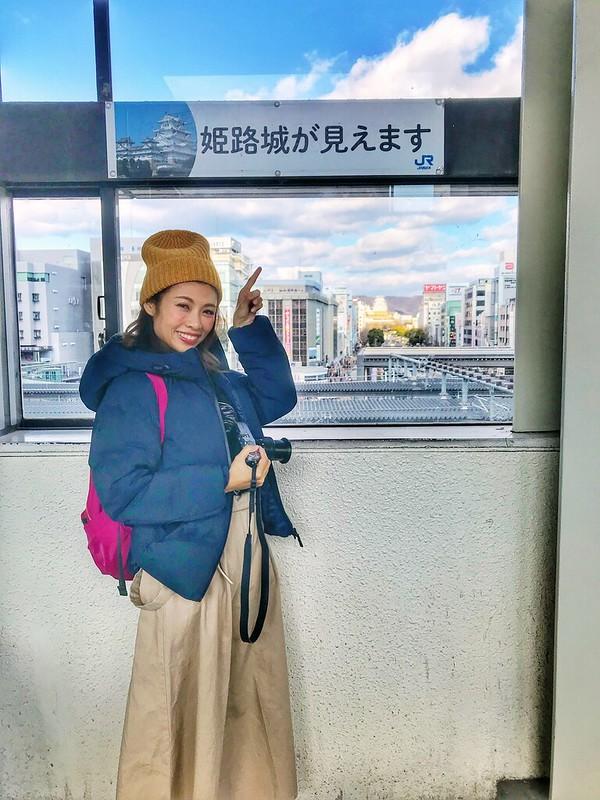 JR WEST Himeji Station