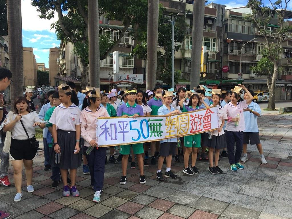 無塑園遊會。圖片來源:和平高中