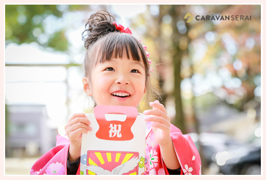 千歳飴をもらって喜ぶ3歳の女の子 七五三