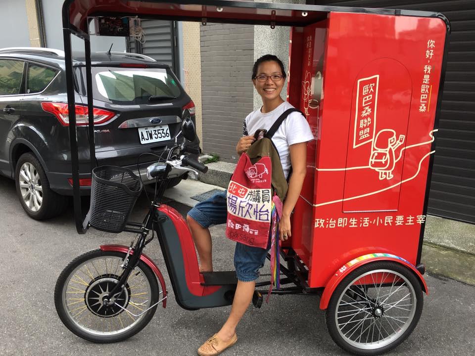 楊欣怡與她的行動競選總部(照片來源:楊欣怡)