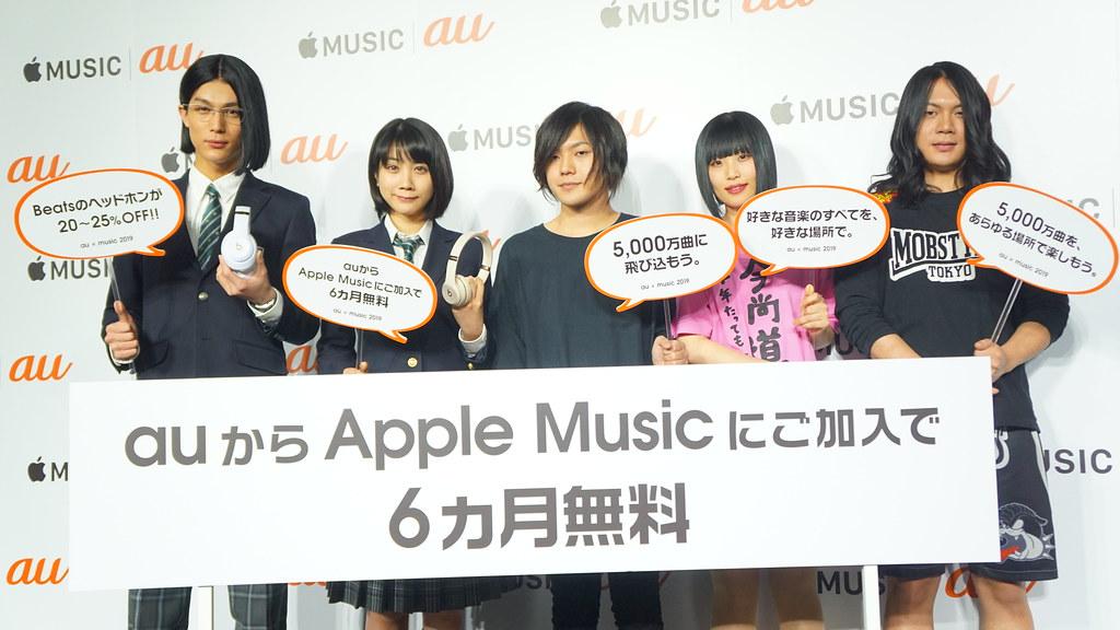 速報:au、Apple Musicとのパートナーシップ発表。料金6ヶ月間無料に