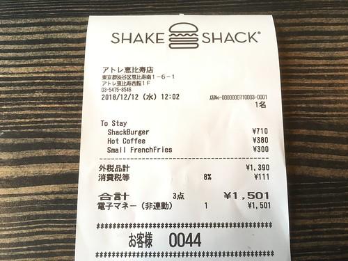 shake%20shack%20%u6075%u6BD4%u5BFF