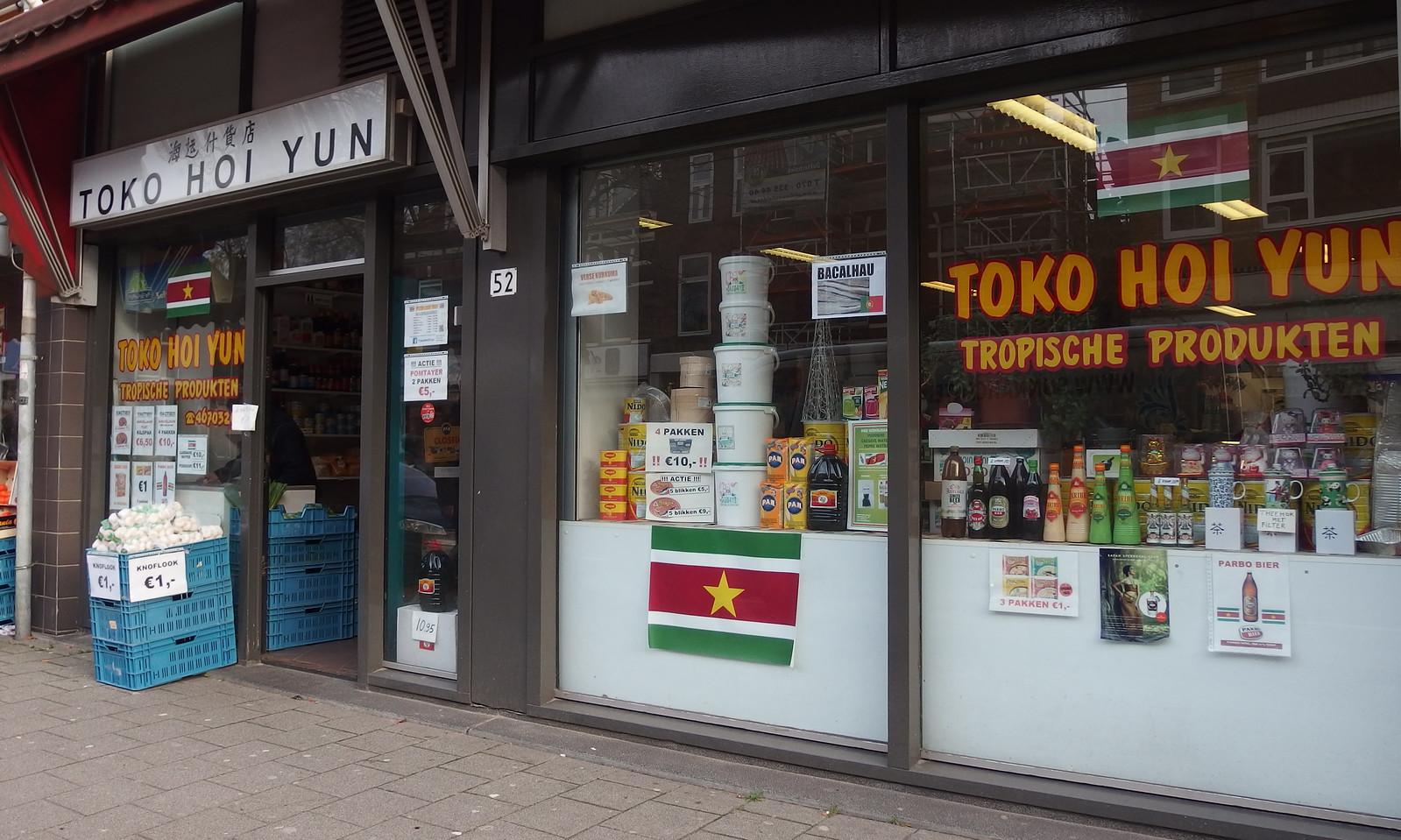 74d053c5c10 Aziatische winkel | Aziatische-ingrediënten.nl