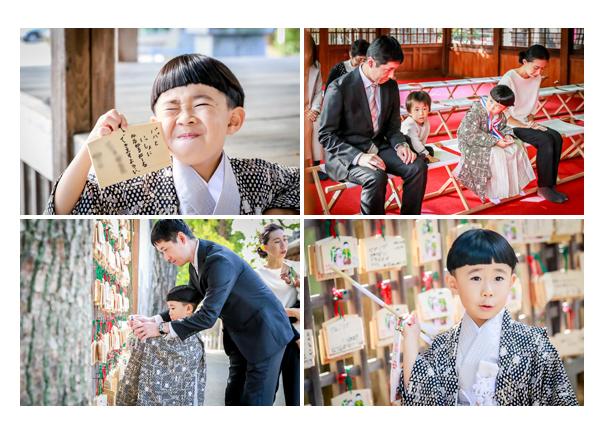 挙母神社で七五三 愛知県豊田市 ご祈祷と絵馬