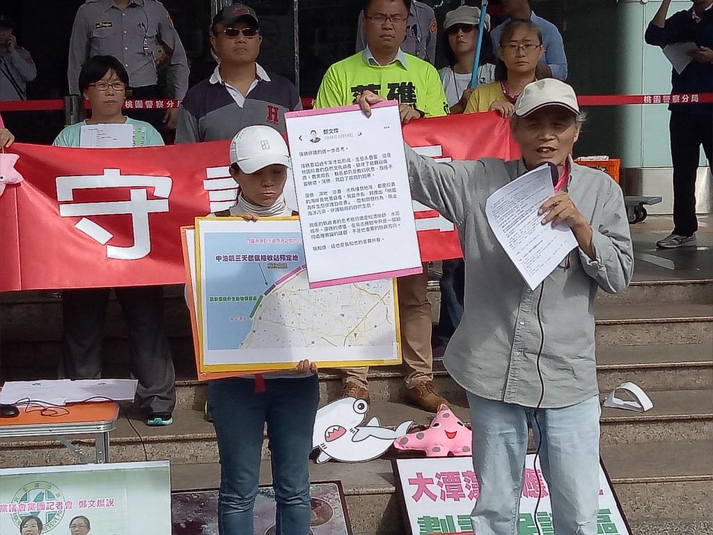 搶救桃園藻礁行動聯盟召集人潘忠政列舉鄭文燦當年承諾