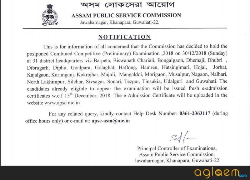 APSC CCE 2018 Exam Reschedule notice