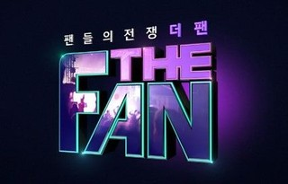 The Fan Ep.9