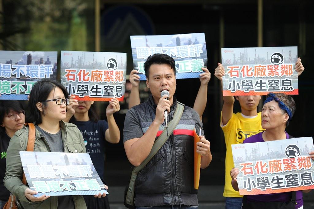 鳳鳴國小家長會副會長林宏歷說,如果曄揚蓋了, 以後要叫這些小學生怎麼呼吸?