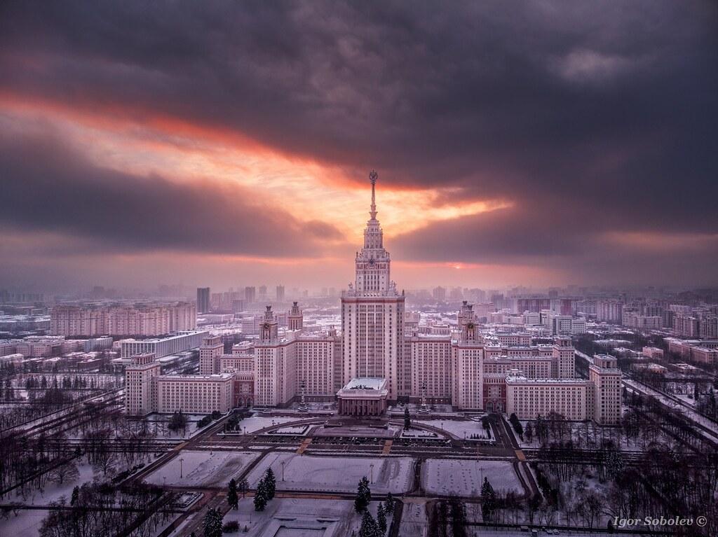 Закат над МГУ