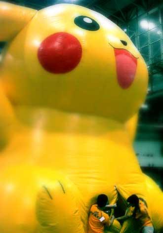 Pikachu and his happy vagina