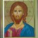 2018. Icône du Christ Sauveur - Christ the Savior Icon.  Main de - Hand of  Diane Quinn