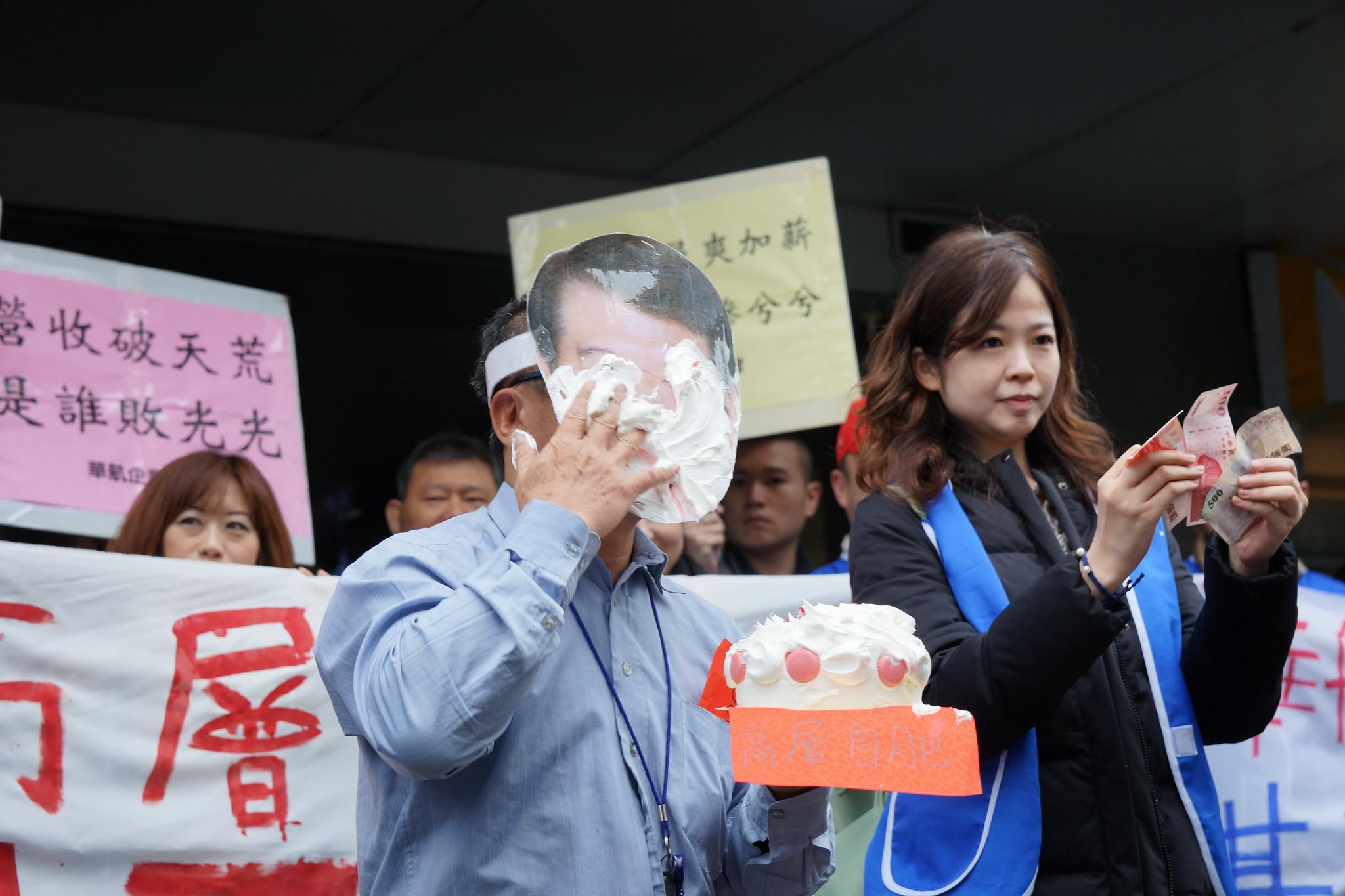 華航工會痛批董事長何煖軒「吃相難看」。(攝影:王顥中)