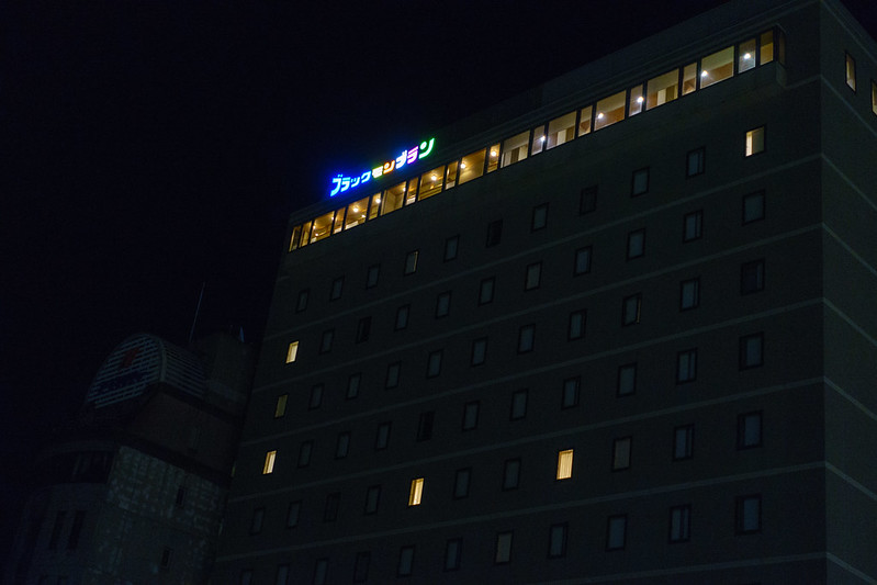 APAホテル