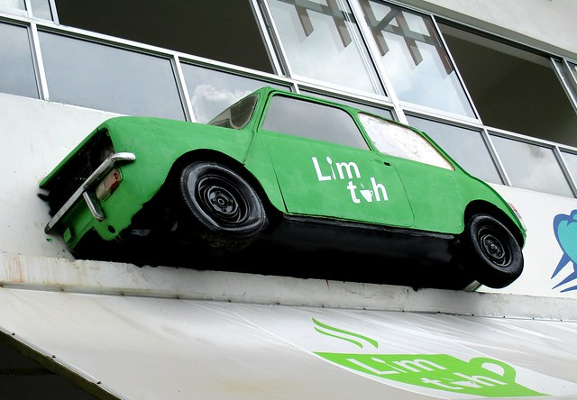 Mr Bean's car, outside