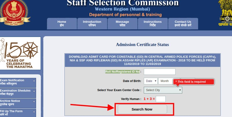 SSC GD Constable Admit Card 2018 - western region login image