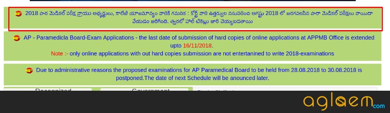 AP Paramedical Board Exam 2018 Notification Released