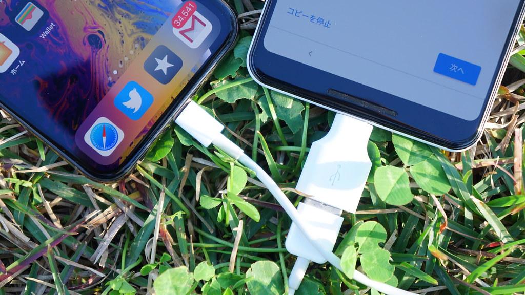 クイックスイッチアダプターでiPhoneとPixelを接続する