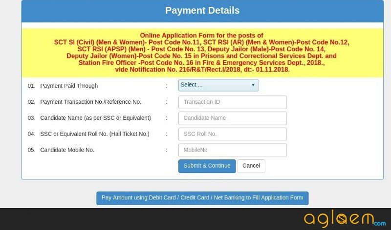 AP Police Application Form 2018 (Released) - Apply Online