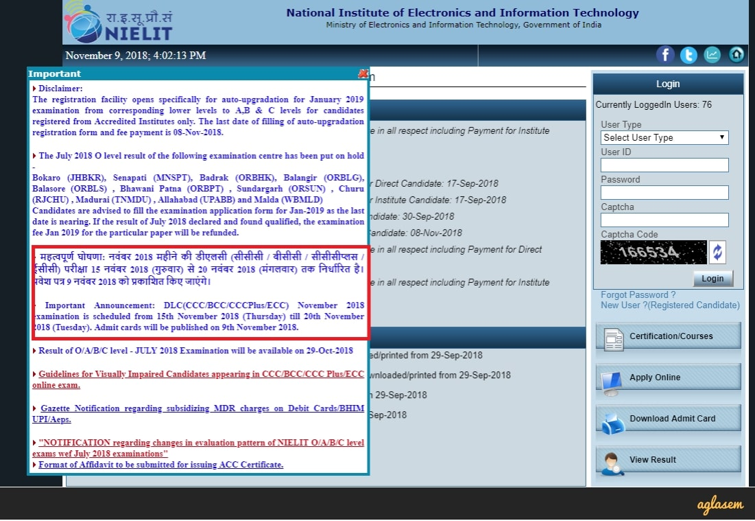 CCC Admit Card 2018 available for November exam at student.nielit.gov.in; Exam from 15 to 20 Nov