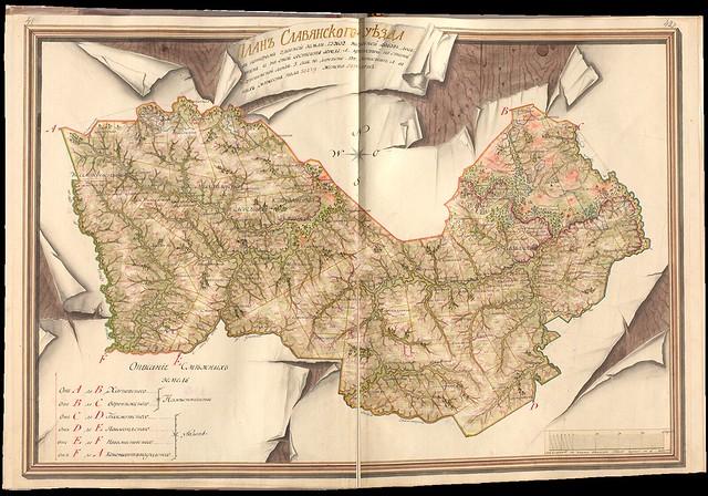1787г. План Славянского уезда Екатеринославского наместничества