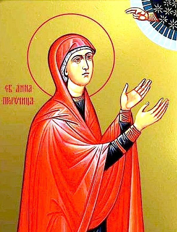 Святая Пророчица Анна.