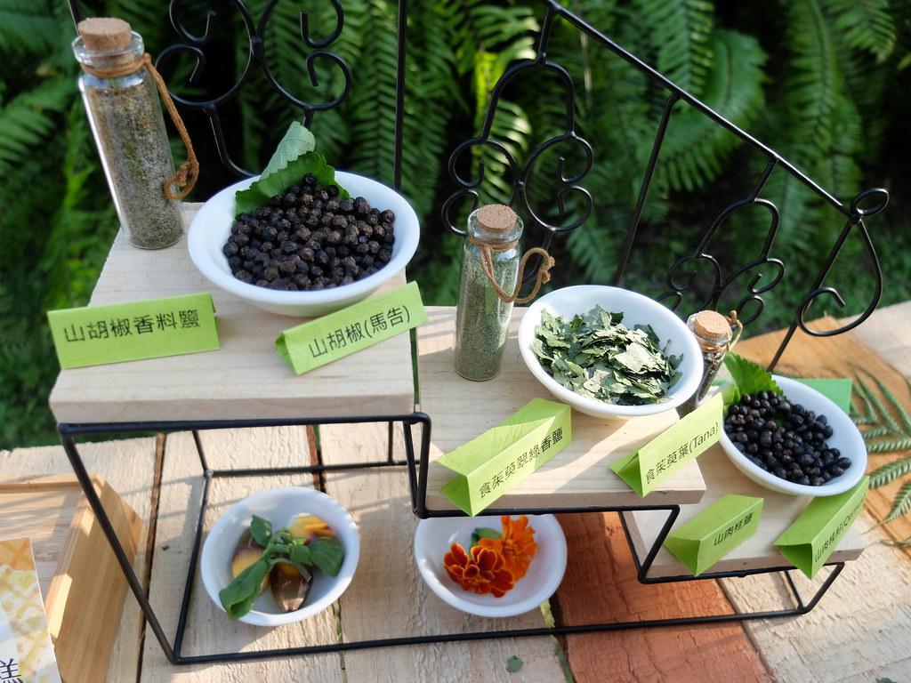 高雄餐旅大學團隊研發的原生香料鹽。攝影:林睿妤。