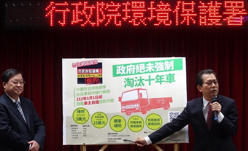 李應元在卸任的致詞上,仍為空污治理政策辯護到最後一刻。賴品瑀攝。