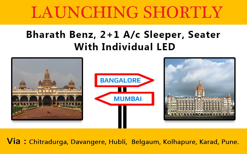 Anand Travels-Responsive PopUp  Banner