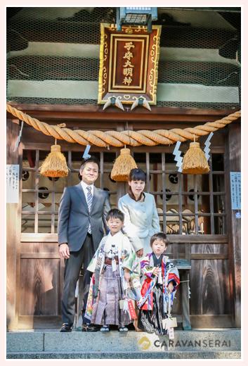 挙母神社(愛知県豊田市)で男の子兄弟の七五三
