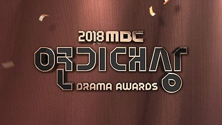 MBC Drama Awards 2018