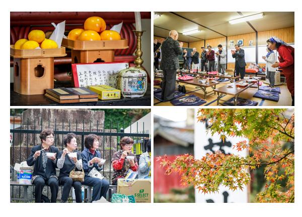 秋葉神社のお祭り 愛知県瀬戸市 炊き出し お供え物