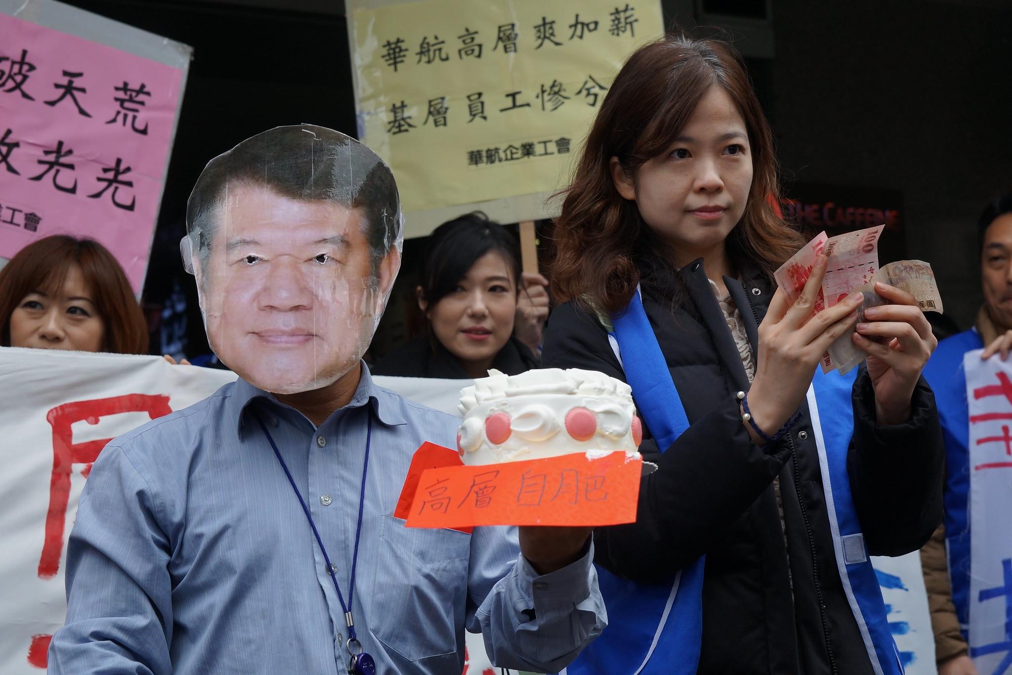 華航工會痛批董事長何煖軒自肥,基層加薪僅700元,卻為自己調薪3萬5千元。(攝影:王顥中)