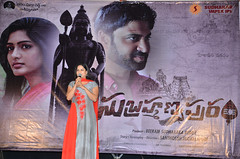 Subrahmanyapuram Movie Trailer Launch Stills