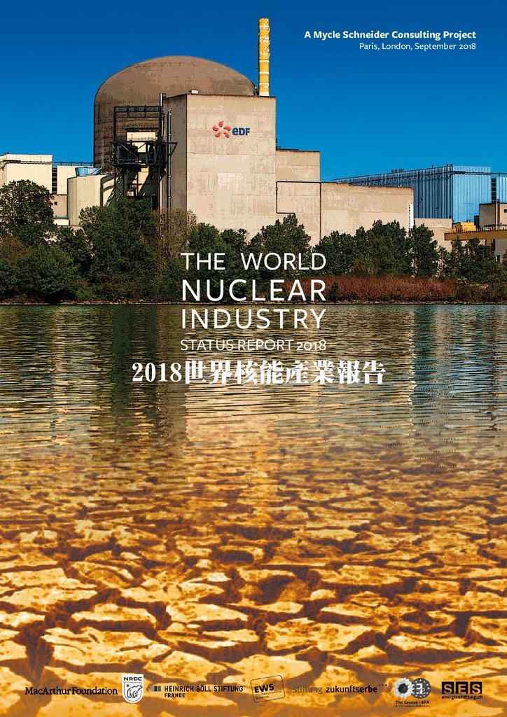 廢核行動平台翻譯「2018世界核電產業現況報告」,駁斥「以核養綠」公投。