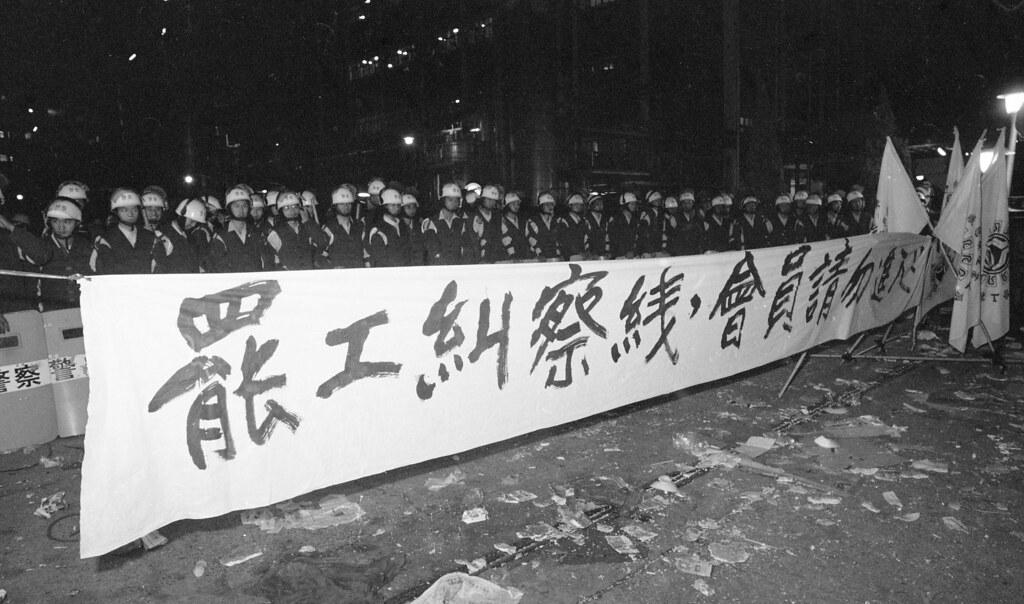 80年代末客籍勞動者主導的遠化罷工。(攝影:蔡明德)