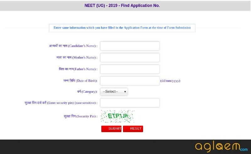 NEET 2020 Application Form Correction – What Details can be
