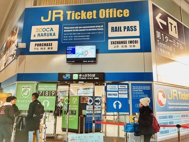 JR WEST Kansai WIDE area pass