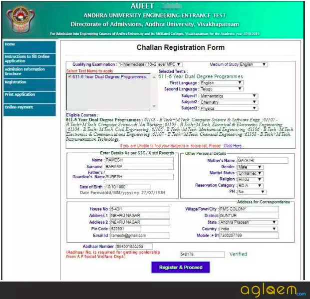 AUEET 2019 Application Form - Get Registered For Andhra University Admission